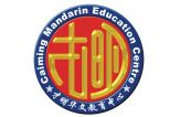 Caiming Mandarin Education Centre